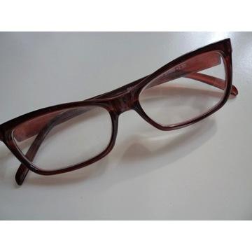 Świetne okularyi korekcyjne szkła +2,50