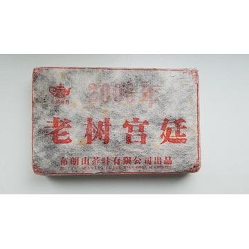 Herbata Shu Pu-Erh(czerwona).2006rok.250g.
