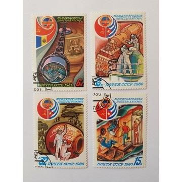 (1762) znaczki kosmos