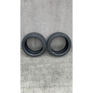 Pirelli Cinturato P7 235/40/19 letnie