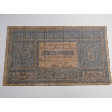 10 rubli 1887