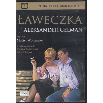 ŁAWECZKA Gajos, Złota Setka Teatru TV