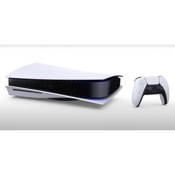 Konsola Playstation 5 PS5 napęd, od ręki. Szybko