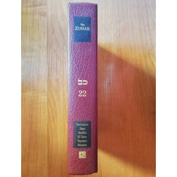 Kabała - Zohar - Vol. 22 - Six Parshot - Kabbalah