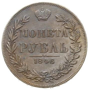 1 RUBEL 1846 Ładny M.W