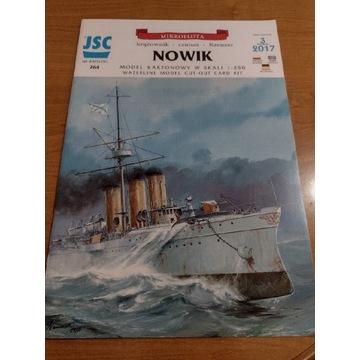 Model kartonowy JSC Nowik