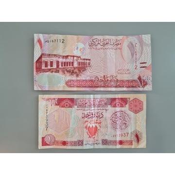 Bahrajn - 1 Dinar (2 sztuki)
