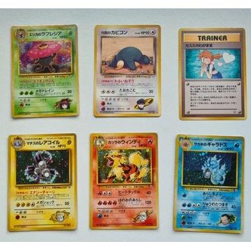 Karty Pokemon - Gym Heroes / Challenge - japońskie