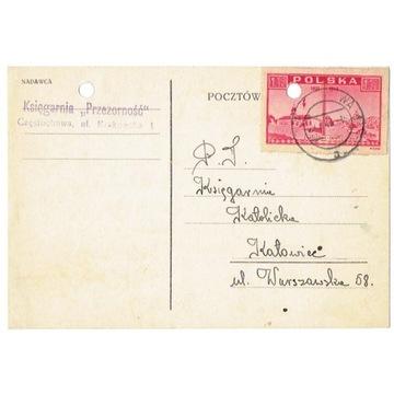 Częstochowa - Karta poczt.ze st. prow. z 1946 r