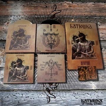 Batushka - Hospodi wooden box lp