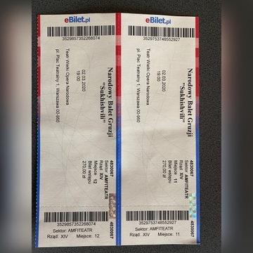 2 bilety na NARODOWY BALET GRUZJI 2.03.2020