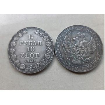 1 1/2 RUBLA 10 ZŁOTYCH 1840 M.W.