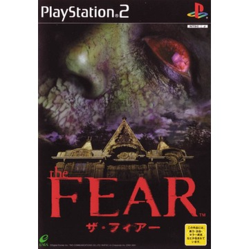 The Fear Playstation 2 Sony Horror Rarest Ever
