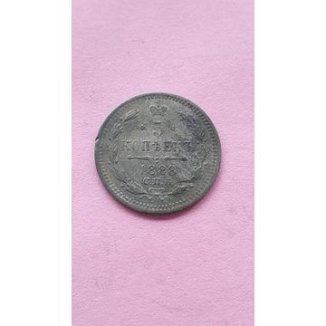 5 kopiejek carską Rosja 1888 srebro