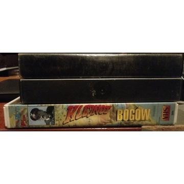 VHS Klejnot bogów, Bastion, Klasa 1999