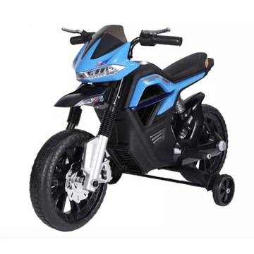 Motorek elektryczny dzieci akumulator GWIAZDKA HIT