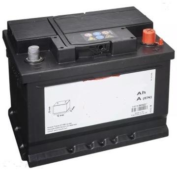 akumulator samochodowy 50AH  360A