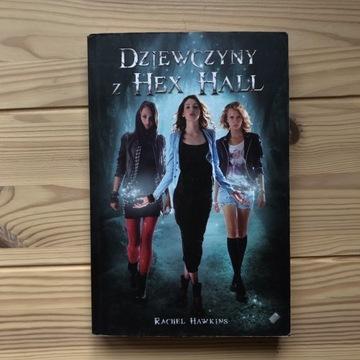 Dziewczyny z Hex Hall, Rachel Hawkins