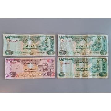 Zjednoczone Emiraty Arabskie - 5 i 10 Dirhams