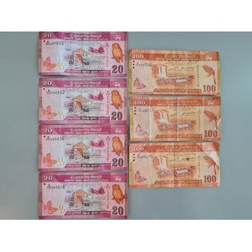 Sri Lanka - 20/100 Rupii