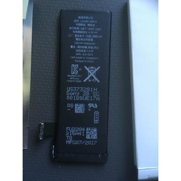 Bateria iPhone 5 OKAZJA!