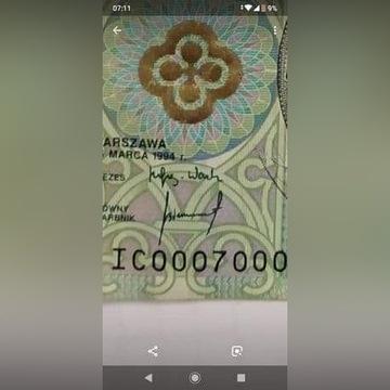 Banknot kolekcjonerski 100zl radar 0007000