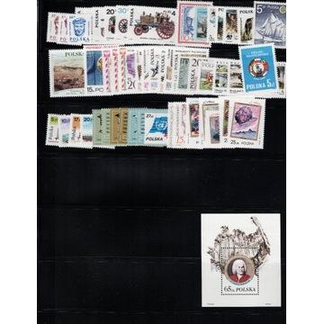 Zestaw znaczków 1985 Polska