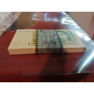 5 marek niemieckich DM paczka bankowa 100 szt UNC