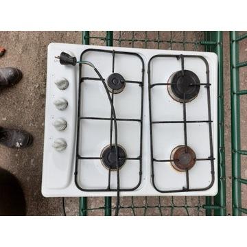 Kuchnia gazowa ARDO