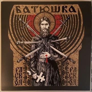 Batushka - Raskol, limit 350 sztuk