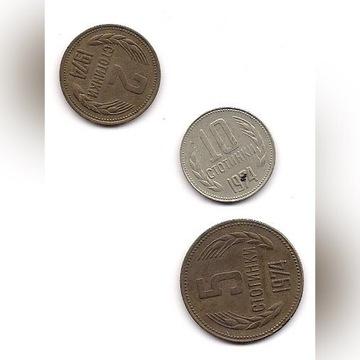 Monety bułgarskie