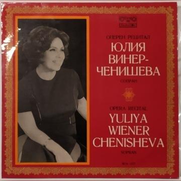 Opera Recital - Yuliya Wiener-Chenisheva -sopran