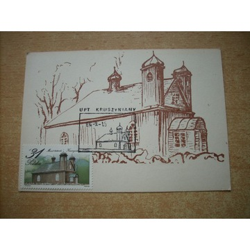 kartka karta pocztowa Kruszyniany nakład 1.500