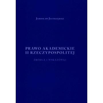 Prawo akademickie II Rzeczypospolitej