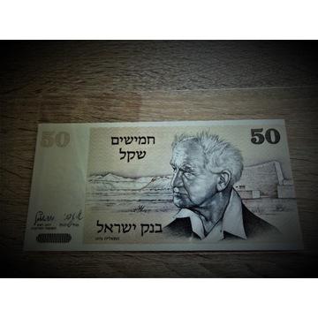 Izrael. 50 Szekli. St.1