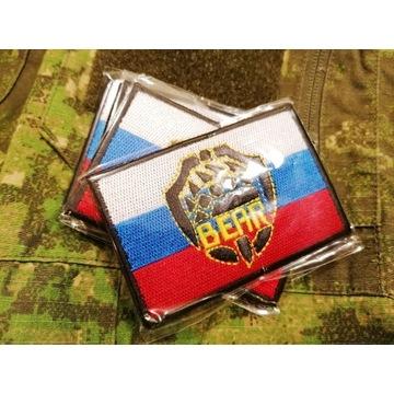 Escape from Tarkov - rosyjska - patch - naszywka