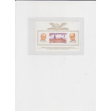 Fi.blok 132,czysty,Papież Jan-Paweł II- Jaruzelski