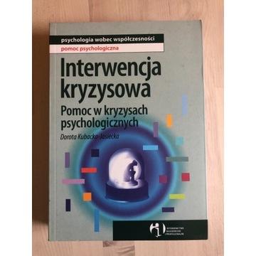 Interwencja kryzysowa, pomoc w kryzysach psycholog