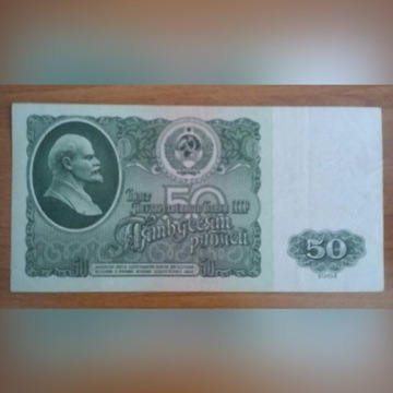 50 rubli, 1961 r