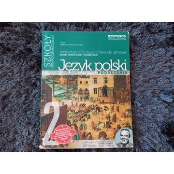 Język polski 2 Podręcznik OPERON