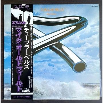 Mike Oldfield Tubular Bells JAPAN 1press 1974