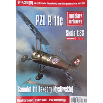 PZL P 11c  Modelarz Kartonowy. Okazja!!!