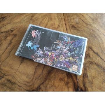 PSP Dissidia Final Fantasy pierwsze wydanie