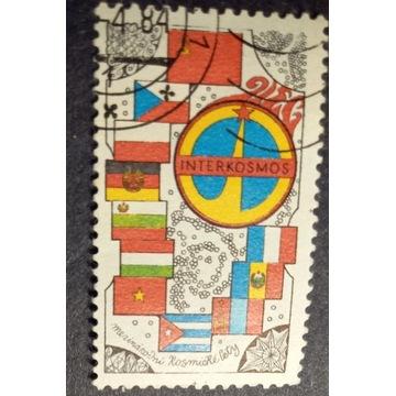 Znaczek poczt. INTERKOSMOS-międzynarodowe loty