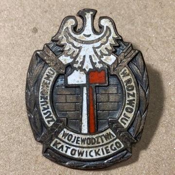 odznaka Za zasługi dla województwa katowickiego