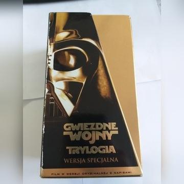 Gwiezdne Wojny trylogia na VHS - Wersja specjalna