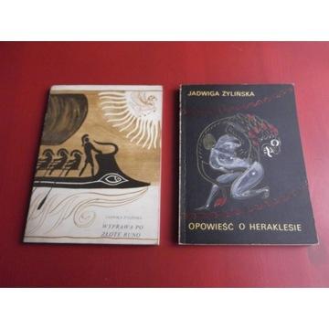 Wyprawa po złote runo, Opowieść o Heraklesie