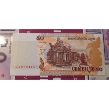 Kambodża 50 riels 2002