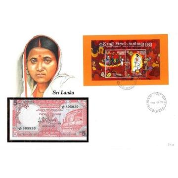 Koperta z banknotem Sri Lanka