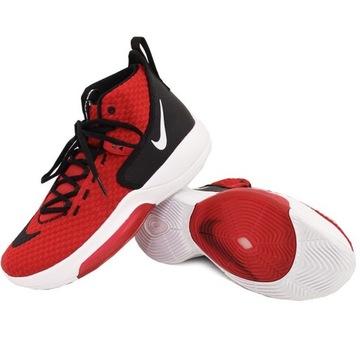 Buty do koszykówki Nike Zoom Rize (BQ5468-600) r41